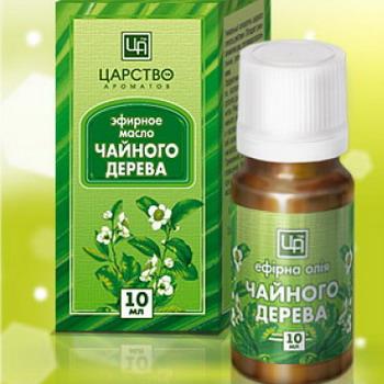 luchshaya-maz-ot-gribka-stop